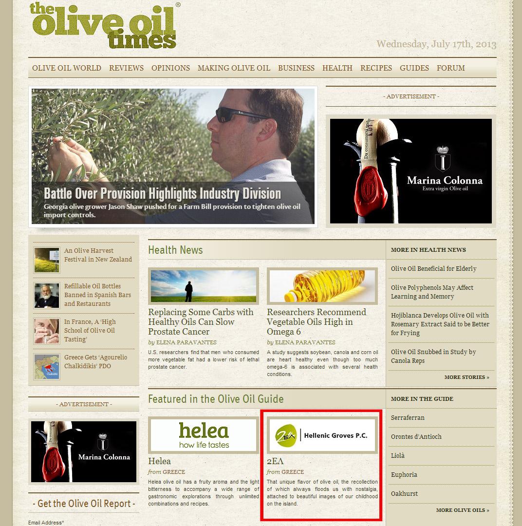 2el-olive-oil-times